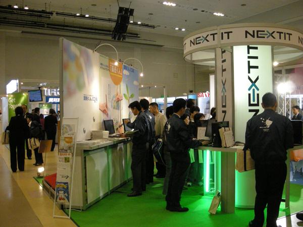 第40回日本薬剤師学術大会