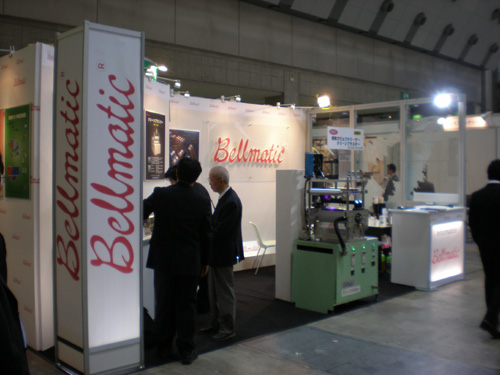 CONVERTECH JAPAN2008 コンバーティングテクノロジー総合展