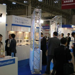 テクノフロンティア2008