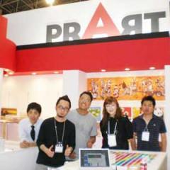 第19回 国際 文具・紙製品展 ISOT2008