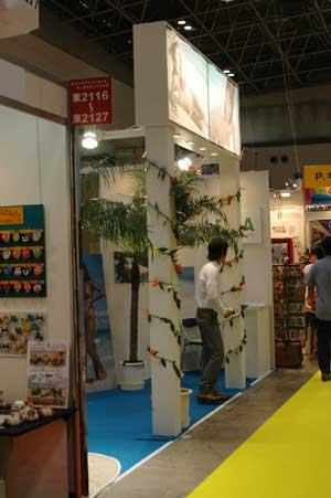 第66回 東京インターナショナルギフトショー秋 2008