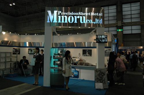 関西機械要素技術展 2008