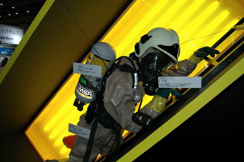 危機管理産業展 2008