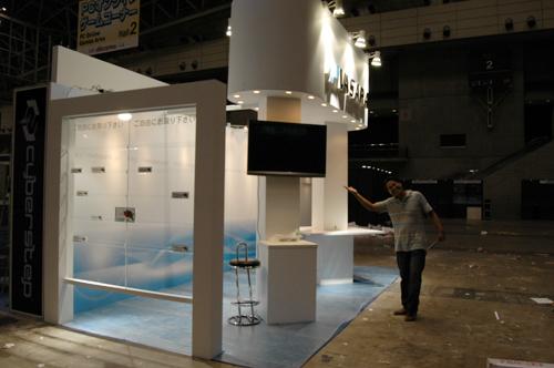 東京ゲームショウ 2008