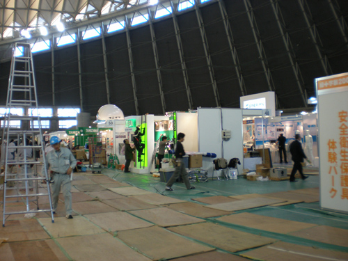 緑十字展2008