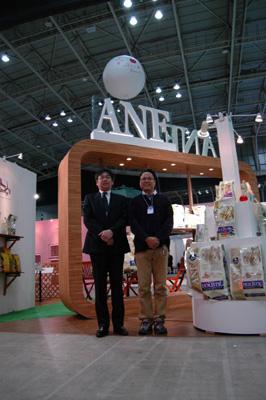 第12回 2009ジャパンペットフェア