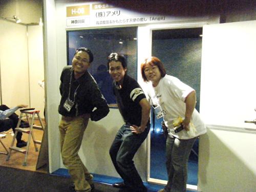 中小企業総合展2009inKANSAI