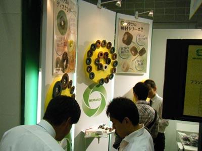 第13回 機械要素技術展