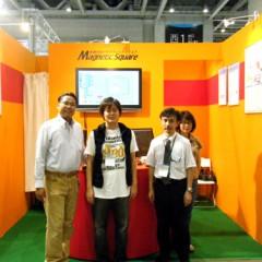 第16回 東京国際ブックフェア