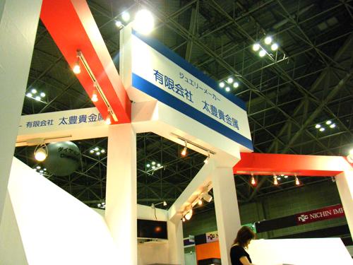 ジャパンジュエリーフェアー2009