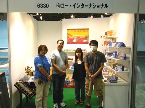 第68回 東京インターナショナルギフトショー 秋2009