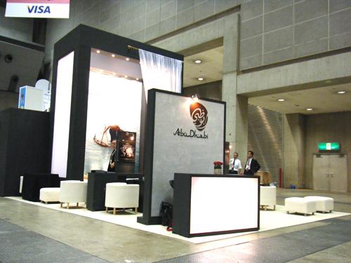 JATA世界旅行博 2009