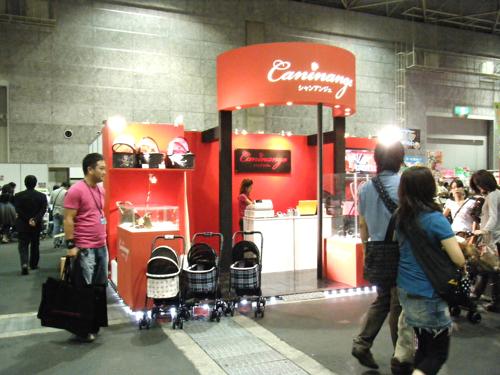 ペット博 2009 in大阪