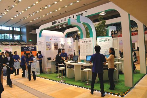 第42回 日本薬剤師学術大会