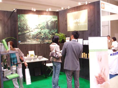 BioFach Japan オーガニック EXPO 2009