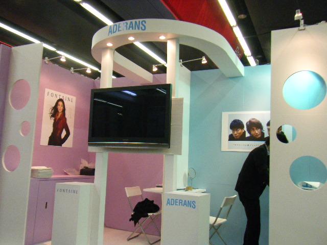 東証IRフェスタ2010