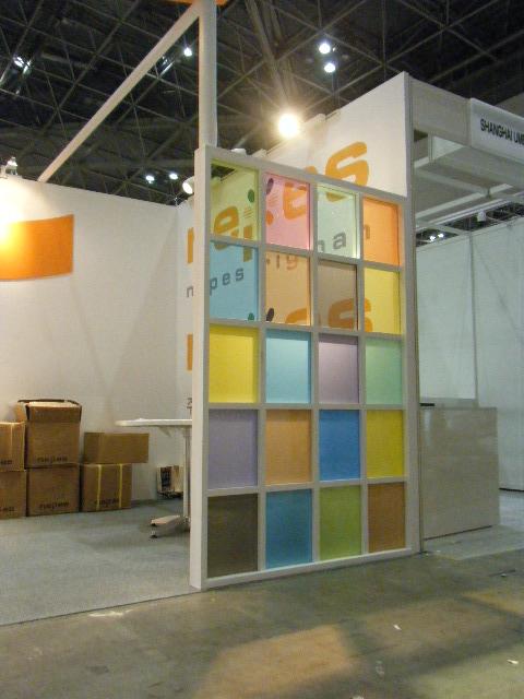 建築建材展2010