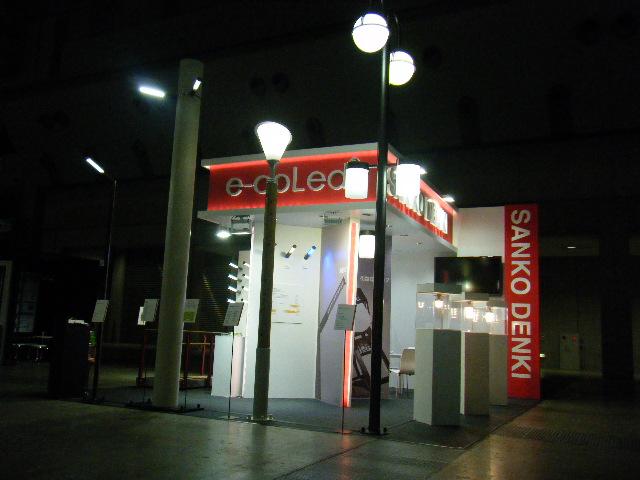 第2回 次世代照明技術展 2010