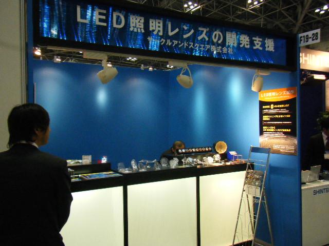 ファインテック・ジャパン2010