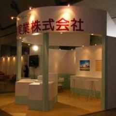 国際食品素材/添加物展・会議 ifia JAPAN 2010