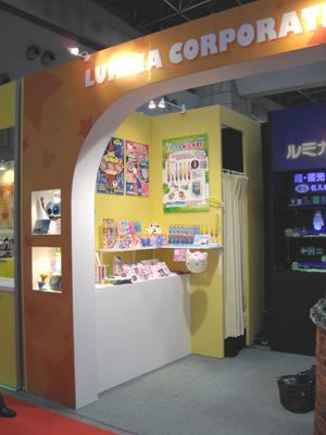 第70回 東京インターナショナルギフトショー 秋 2010