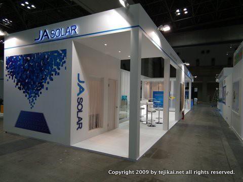 国際太陽電池展-2