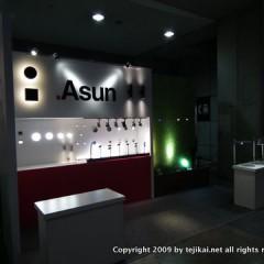 第10回 国際照明総合展「ライティング・フェア2011」