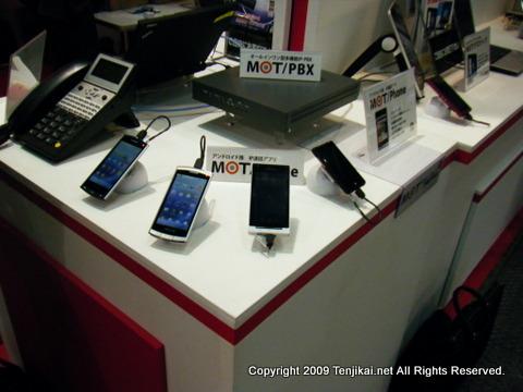 スマートフォン・モバイルEXPO