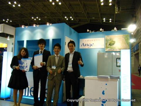 第56回 日本透析医学会学術大会