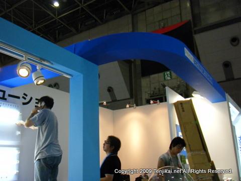 テクノフロンティア2011