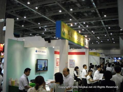 第18回 東京国際ブックフェア(TIBF2011)
