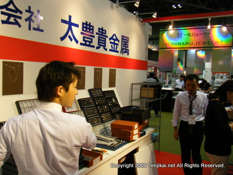 ジャパンジュエリーフェア2011    JJF2011
