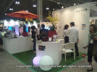 GARDEX 2011 第5回 国際 ガーデンEXPO