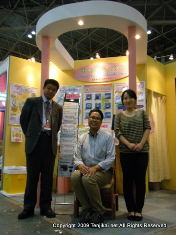 国際福祉機器展 H.C.R.2011