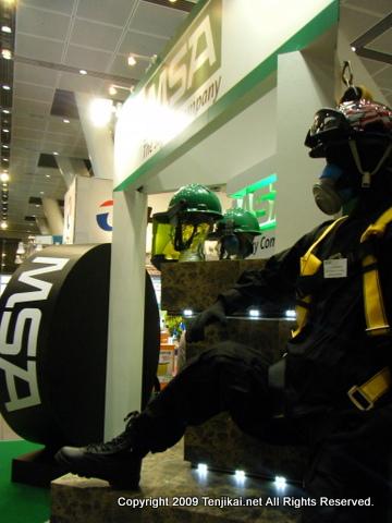 緑十字展2011