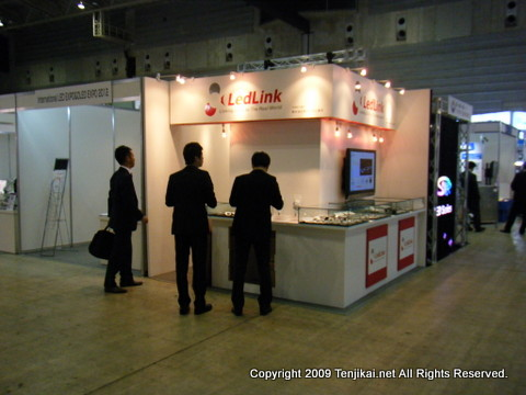 FPD International 2011