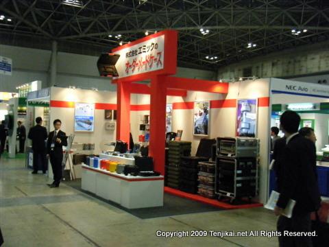 計測展 2011 TOKYO