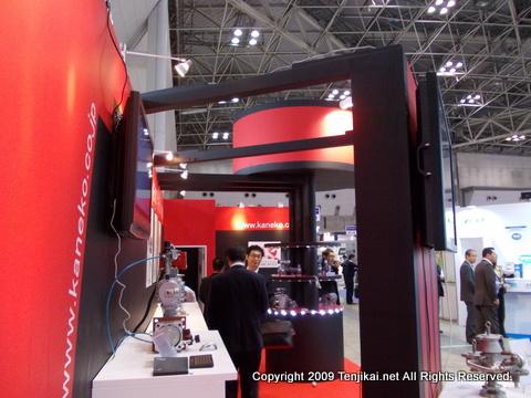 INCHEM TOKYO 2011 プラントショー