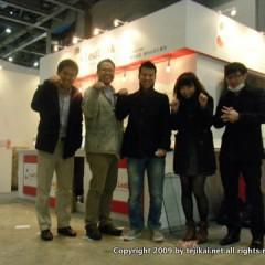 第4回 次世代照明技術展