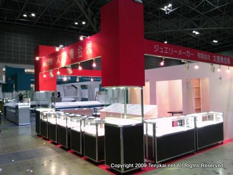 第23回 国際宝飾展   IJT 2012