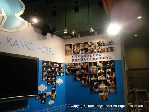 フィッシングショー OSAKA 2012
