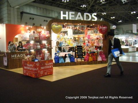 第73回 東京インターナショナルギフトショー春2012   Gift Show Spring