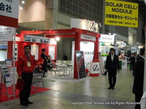 太陽電池展-1