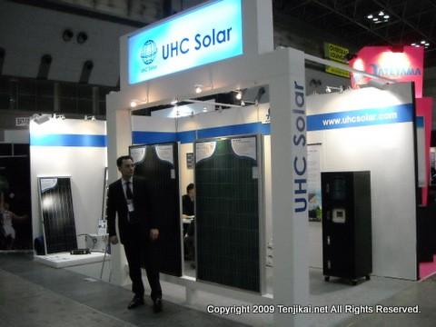 国際太陽電池展-1