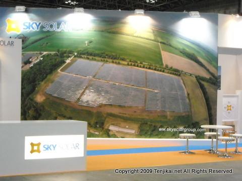 PV EXPO 2012   第5回国際太陽電池展