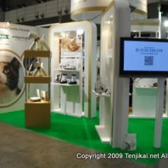 ジャパンペットフェア 2012