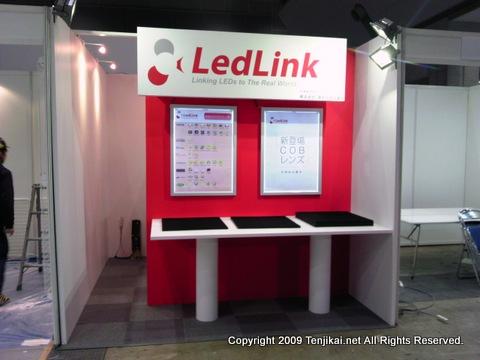 LED Next Stage 2012