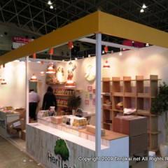 FOODEX JAPAN 2012 第37回国際食品・飲料展