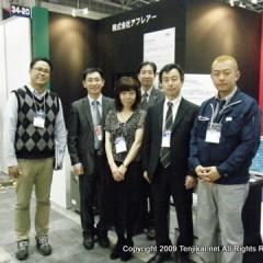 photonix2012  光・レーザー総合技術展