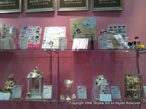 第36回 2012 日本ホビーショー